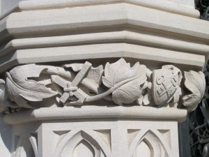 7. Inverted Cross and Heraldic Keys on Pedestal, National Cathedral, Washington, DC
